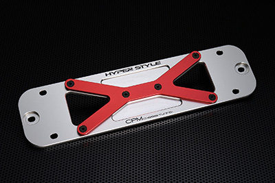 cpm Lowerreinforcement for M3,M4 / HYPER STYLE