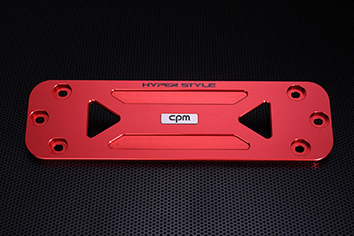 cpm Lowerreinforcement Type Sport for F20,23,30,33